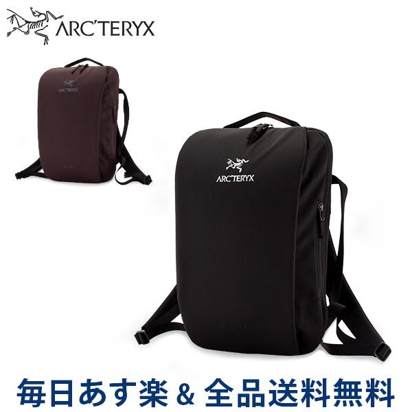 【2点200円OFF】[全品送料無料] アークテリクス Arc'teryx リュック ブレード 6 バックパック 6L 16180 Blade 6 Backpack メンズ レディース 通勤 通学 PCバッグ