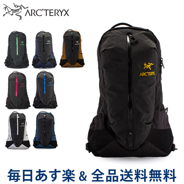 [全品送料無料] アークテリクス Arc'teryx リュック アロー 22 バックパック 22L 6029 Arro 22 Backpack 通勤 通学 A4