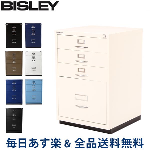 最高の品質の [全品送料無料] BISLEY ビスレー Matte Surface ベーシック 50 F Blue 1 filling Bisley and 3 storage drawers-1F3E/1F3 マルチ収納ケース 4段 Bisley Blue BC6 ブルーTX 50 収納 オフィス 引き出し, サプリストック:4a924d67 --- canoncity.azurewebsites.net