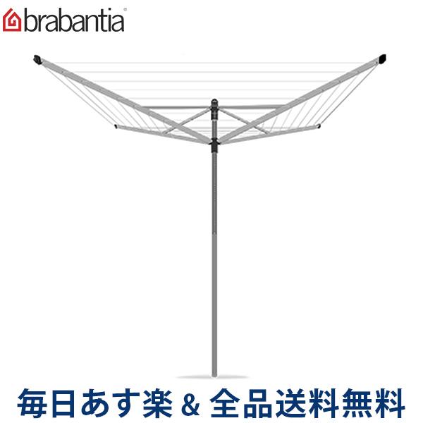 [全品送料無料] Brabantia ブラバンシア 洗濯物干し Lift-O-Matic 40 metres ロータリードライヤー Silver シルバー 310928 あす楽