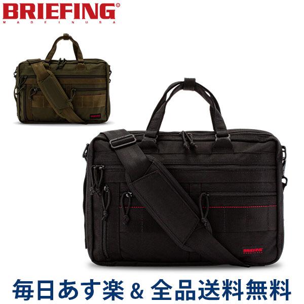 【2点300円OFFクーポン 4/15まで】 [全品送料無料] ブリーフィング Briefing ビジネスバッグ 3way ブリーフケース リュック ショルダーバッグ A4 3WAY ライナー BRM181401 メンズ 通勤 バッグ
