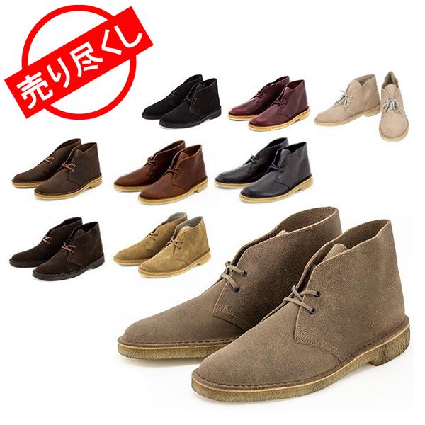 【あす楽】[全品送料無料] 赤字売切り価格 クラークス Clarks デザートブーツ メンズ Desert boot レザー 本革 靴 カジュアル 履きやすい 快適 ショート