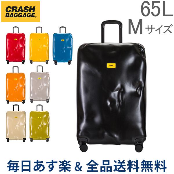 【2点300円OFFクーポン 4/15まで】 [全品送料無料] クラッシュバゲージ Crash Baggage スーツケース 65L パイオニア Mサイズ 中型 CB102 Pioneer キャリーバッグ キャリーケース クラッシュバゲッジ