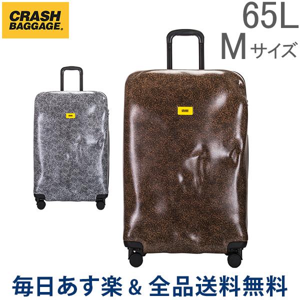 [全品送料無料] クラッシュバゲージ Crash Baggage スーツケース 65L サーフェース Mサイズ 中型 CB122 Surface キャリーバッグ キャリーケース クラッシュバゲッジ