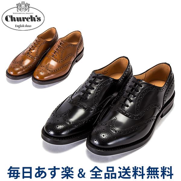 【2点300円OFFクーポン 4/15まで】 [全品送料無料] Church's チャーチ Burwood バーウッド ポリッシュド バインダー ダイナイトソール メンズ 男性用 革靴 レザーシューズ イギリス 7615