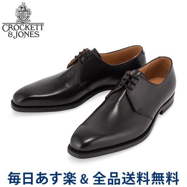 【2点300円OFFクーポン 4/15まで】 [全品送料無料] クロケット&ジョーンズ Crockett & Jones メンズ ドレスシューズ ハイバリー ブラック Mens Highbury Calf Black ビジネスシューズ 革靴