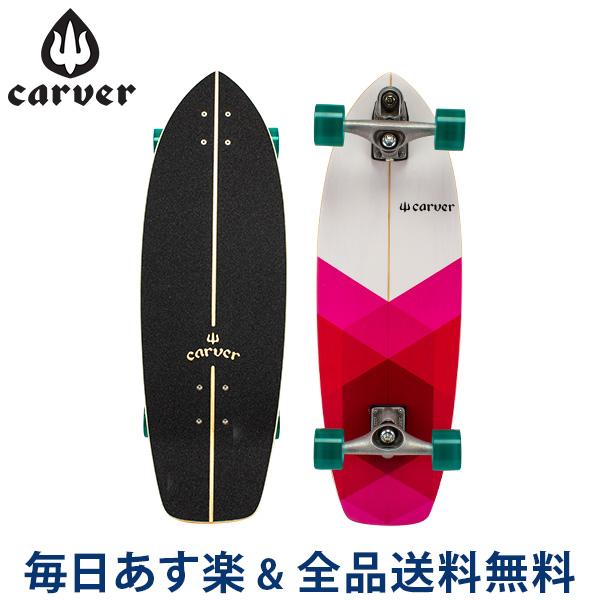 [全品送料無料] Carver Skateboards カーバースケートボード C7 Complete 30.25 Firefly ファイヤーフライ