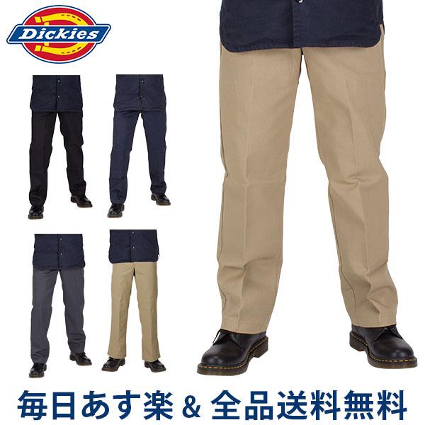 【2点300円OFFクーポン 4/15まで】 [全品] ディッキーズ Dickies スリムフィット ローライズパンツ WP873 ワークパンツ チノパン パンツ メンズ ズボン 大きいサイズ MENS