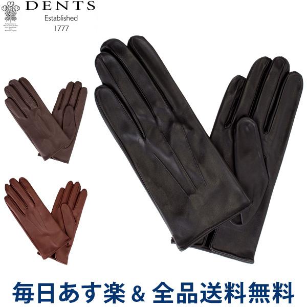 【2点300円OFFクーポン 4/15まで】 [全品送料無料] デンツ Dents 手袋 メンズ Milton レザーグローブ シープスキン 上質 革 レザー 羊革 ヘアシープ グローブGloves (M) 15-1026