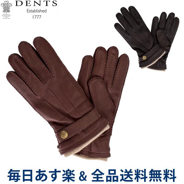 【2点300円OFFクーポン 4/15まで】 [全品送料無料] デンツ Dents 手袋 メンズ Gloucester レザーグローブ 上質 革 レザー 鹿革 カシミア ディアスキン グローブGloves (M) 5-1548