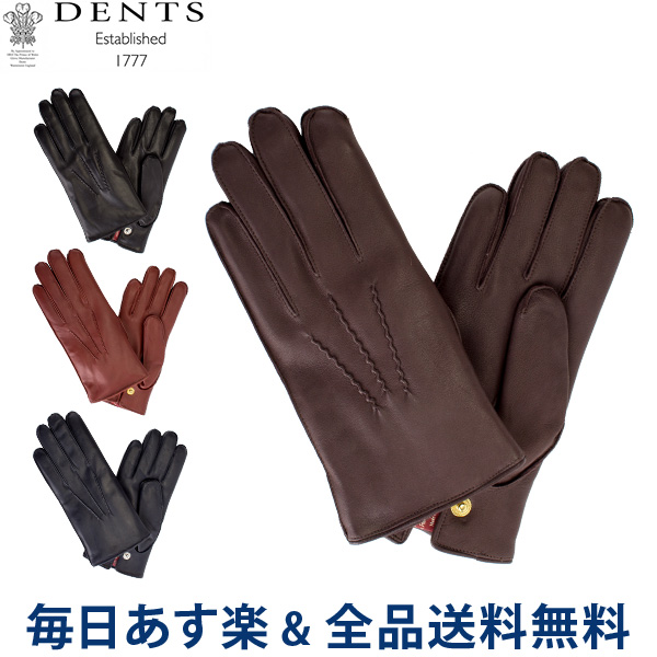 【2点300円OFFクーポン 4/15まで】 [全品送料無料] デンツ Dents 手袋 メンズ Lumley レザーグローブ シープスキン 上質 革 レザー 羊革 ヘアシープ グローブGloves (M) 15-1590