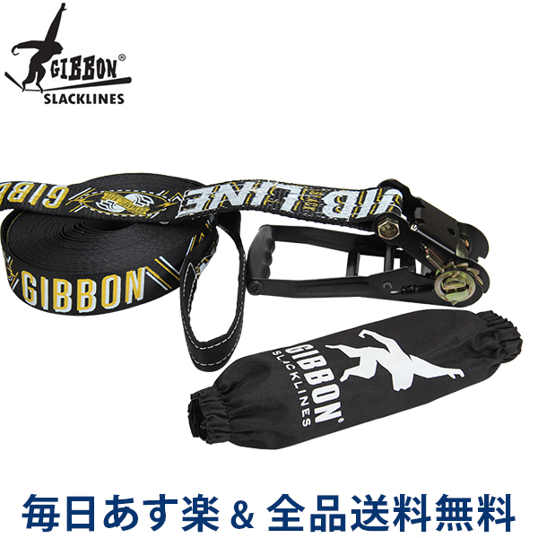 【2点300円OFFクーポン 4/15まで】 [全品送料無料] Gibbon ギボン JIB LINE X13 ジブラインX13 ブラック 13850 スラックライン