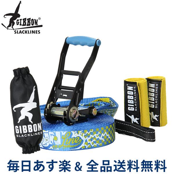 【2点300円OFFクーポン 4/15まで】 [全品送料無料] Gibbon ギボン FUN LINE X13 TREE PRO SET ファンライン×13 ツリープロセット Blue ブルー 13881 スラックライン