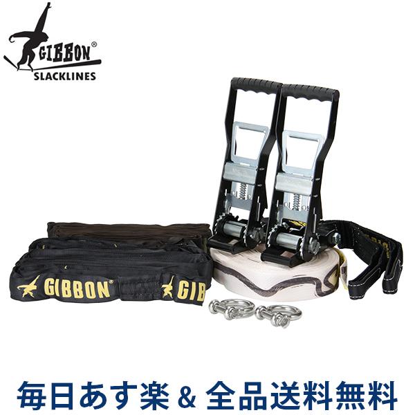 [全品送料無料]【コンビニ受取可】 Gibbon ギボン ANDY LEWIS TRICKLINE X13 アンディルイストリックライン×13 White ホワイト 13870 スラックライン
