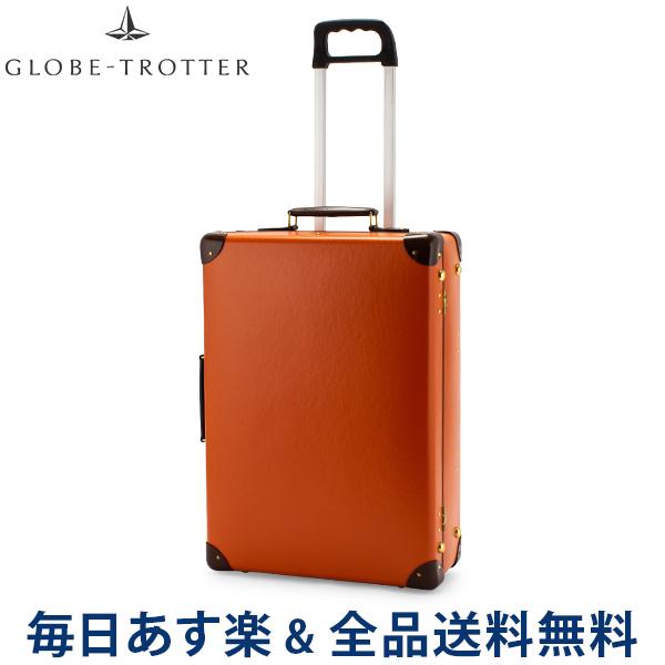 [全品送料無料] グローブトロッター Globe Trotter スーツケース 21インチ 2輪 キャリーバッグ トランク Trolley Case オレンジ&タン GTORGOT21TC