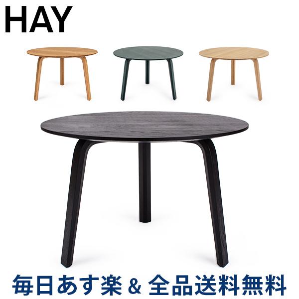 【2点300円OFFクーポン 4/15まで】 [全品送料無料] ヘイ Hay コーヒーテーブル 直径60×高さ39cm ベラ サイドテーブル Bella Coffee Table Tabletop Solid Oak おしゃれ インテリア 木製 北欧 家具 カフェ