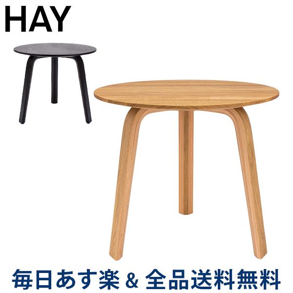 【2点300円OFFクーポン 4/15まで】 [全品送料無料] ヘイ Hay コーヒーテーブル 直径45×高さ39cm ベラ サイドテーブル BELLA COFFEE TABLE おしゃれ インテリア 木製 北欧 家具 カフェ