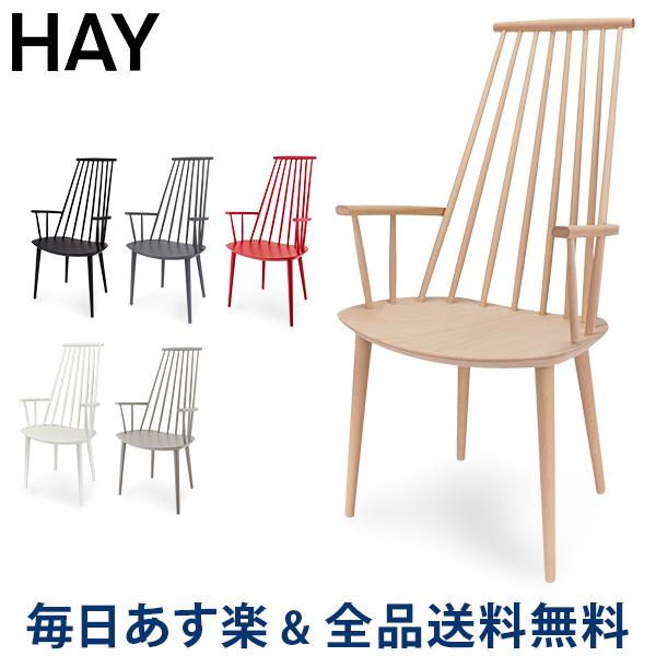 [全品送料無料] ヘイ Hay チェア J110 ダイニングチェア 椅子 FDB Solid Beech 木製 イス インテリア 北欧家具 おしゃれ ラウンジチェア ポール・M・ヴォルター あす楽