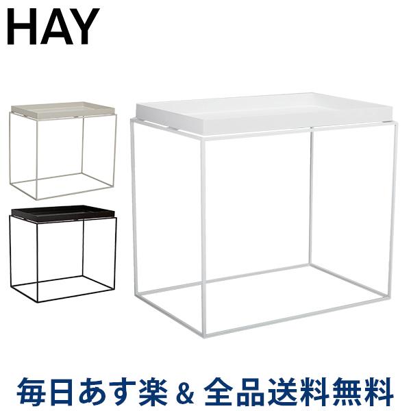 [全品送料無料] ヘイ HAY トレイテーブル Lサイズ サイドテーブル Tray Table SIDE TABLE L コーヒーテーブル おしゃれ 北欧