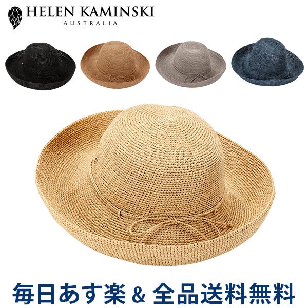 [全品送料無料] ヘレンカミンスキー Helen Kaminski プロバンス 12 たためる ラフィアハット 麦わら帽子 Rollable Raffia Crochet Provence 12 レディース 麦わら 折りたたみ あす楽