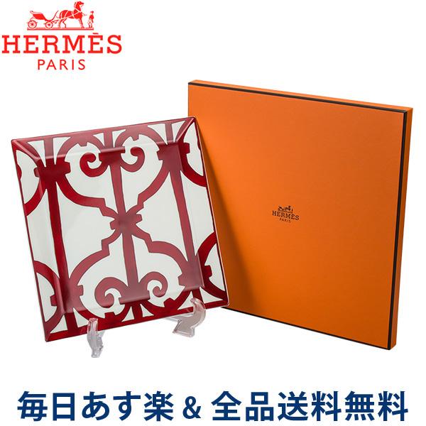 [全品送料無料]【コンビニ受取可】 Hermes エルメス Balcon du Guadalquivir Square Plate No.5 スクエアプレート 皿 23x23cm 011045P