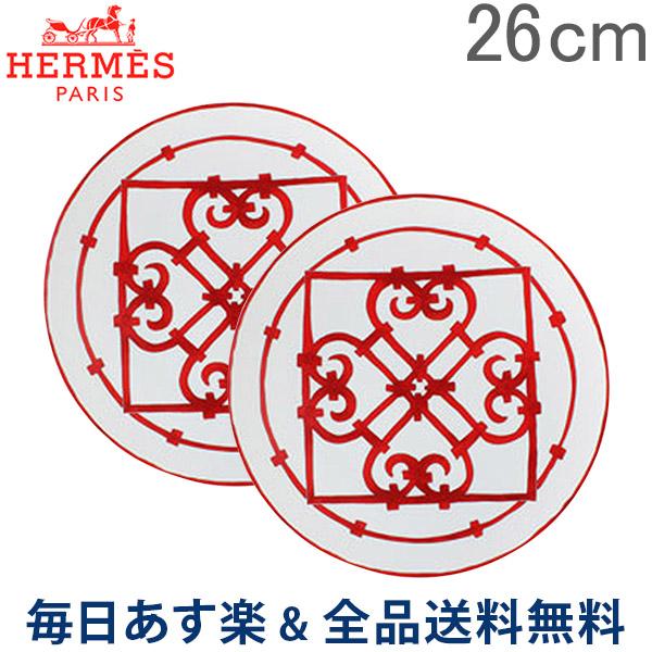 2点以上200円OFF [全品送料無料] Hermes エルメス ガダルキヴィール American Dinner Plate アメリカン ディナープレート 皿 26cm 011001P 2個セット