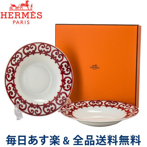 【あす楽】[全品送料無料] Hermes エルメス ガダルキヴィール Soup Plate スーププレート 皿 22cm 011113P 2個セット