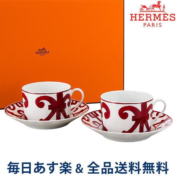 [全品送料無料]【コンビニ受取可】 エルメス Hermes ガダルキヴィール モーニングカップ&ソーサー 320ml 2個セット 011015P Breakfast cup and saucer