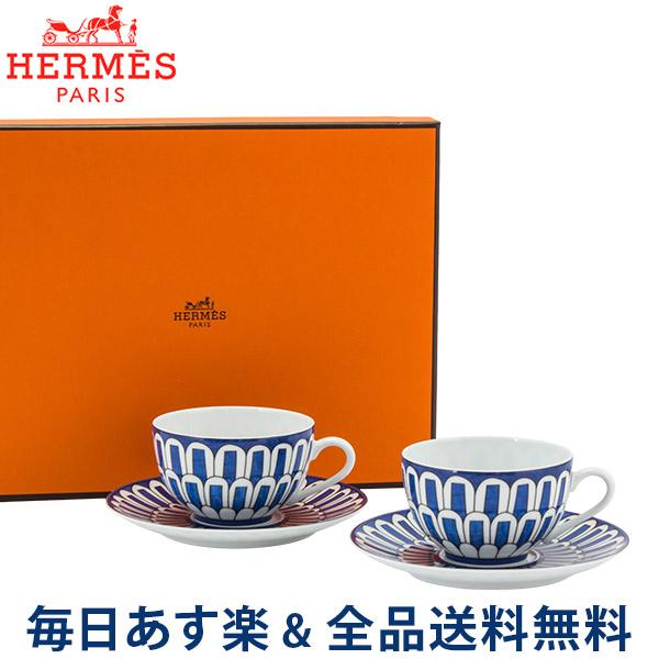 【2点300円OFFクーポン 4/15まで】 [全品送料無料] エルメス HERMES ブルーダイユール ティーカップ&ソーサー ペア 200mL 030016P ホワイト/ブルー Bleu dAilleurs Tea cup & saucer 2個セット