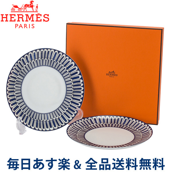 [全品送料無料] エルメス Hermes ブルーダイユール デザートプレート 21.5cm HE030007P BLEUS D AILLEURS Desert Plate 高級 テーブルウェア プレート 皿 食器