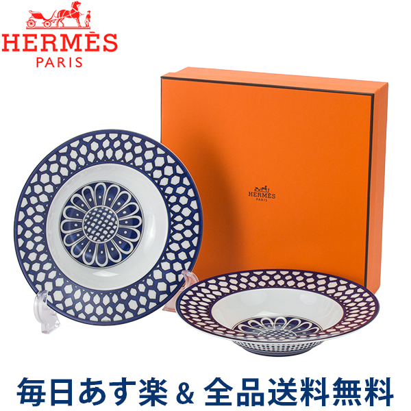 【2点300円OFFクーポン 4/15まで】 [全品送料無料] エルメス Hermes ブルーダイユール スーププレート 21cm HE030113P BLEUS D AILLEURS Rim Soup Plate 高級 テーブルウェア プレート 皿 食器