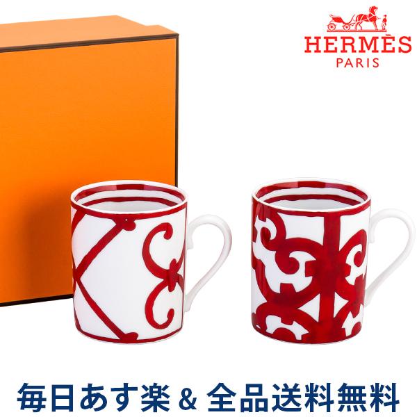 2点以上200円OFF [全品送料無料] エルメス Hermes マグカップ ガダルキヴィール ペア レッド 300mL 011835P / Set of 2 pcs Mug Balcon de Guadalquivir 食器 コーヒーカップ 磁器