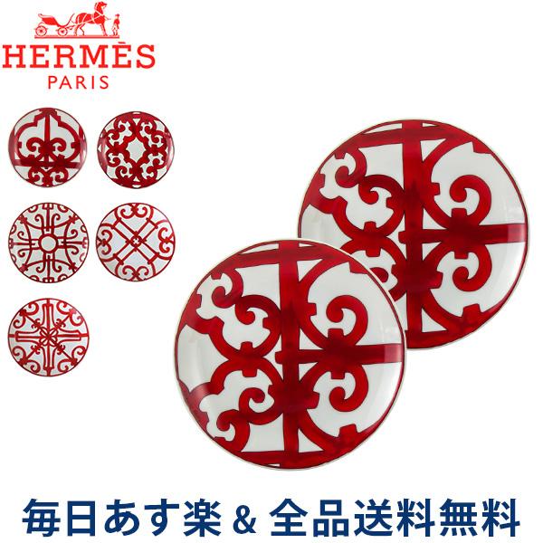 【2点300円OFFクーポン 4/15まで】 [全品送料無料] Hermes エルメス Balcon du Guadalquivir Bread and Butter plate ブレッド&バタープレート 皿 17cm 2個セット