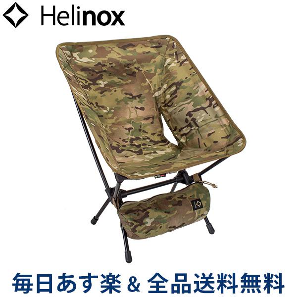 【2点300円OFFクーポン 4/15まで】 [全品送料無料] ヘリノックス Helinox 折りたたみイス タクティカルチェア Multicam Tactical Chair アウトドア キャンプ 釣り