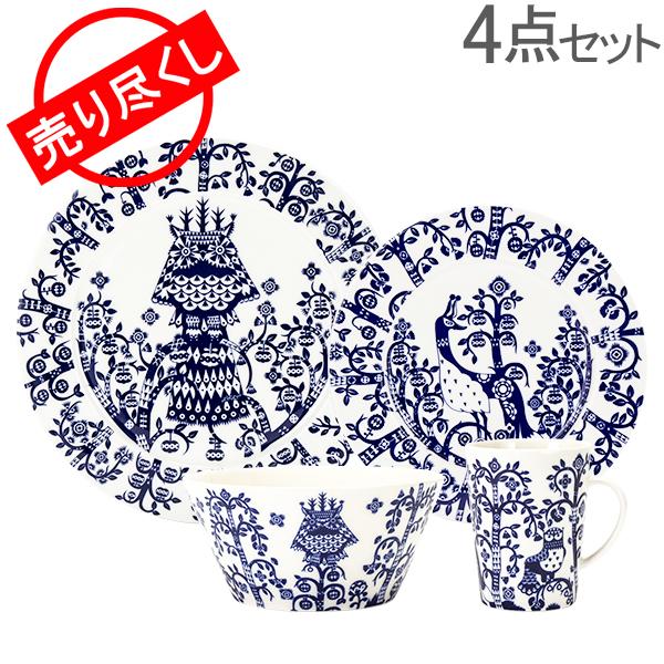2020激安通販 [全品送料無料] 売り尽くし イッタラ iittala タイカ (TAIKA) 食器 4点セット ミッドナイトブルー プレート ボウル マグカップ お皿 磁器 Midnight blue, イシガキシ 0a02565f
