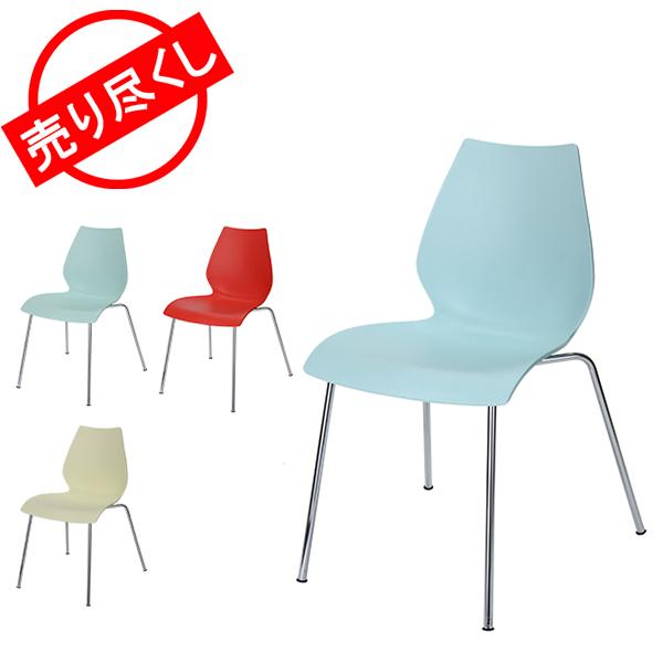[全品送料無料] 赤字売切り価格 カルテル Kartell 椅子 マウイ Maui 2870 お洒落 インテリア デザイン ダイニング チェア 家具