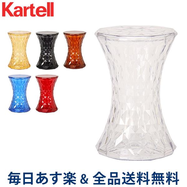 [全品送料無料] Kartell (カルテル) EU正規品 ストーン STONE 8800 スツール 椅子 チェア