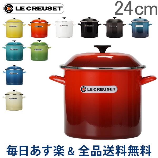 [全品送料無料] ル・クルーゼ Le Creuset ストックポット 寸胴鍋 24cm 9.5L キッチン用品 IH対応 料理 スープ パスタ Stockpot N4100
