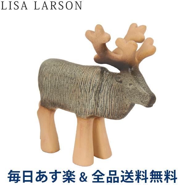 【2点300円OFFクーポン 4/15まで】 [全品送料無料] リサラーソン 置物 スカンセントナカイ 29 x 11.6 x 25.5cm 290 × 116 × 255mm オブジェ 北欧 装飾 インテリア LisaLarson Skansen Reindeer