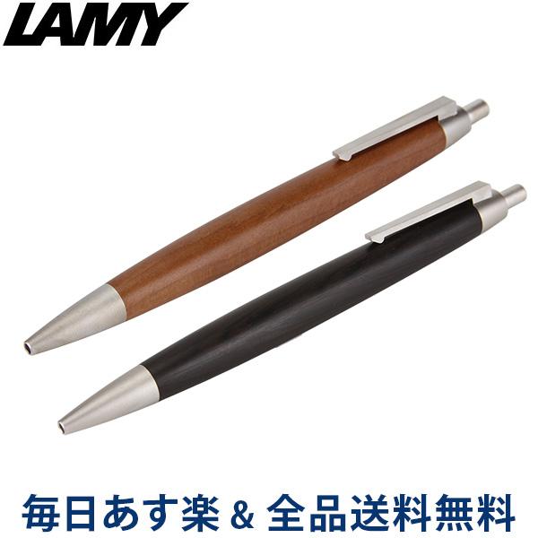 春のコレクション [全品送料無料] ラミー ボールペン 軽量 デザイン シンプル 実用的 2000 203 2000 LAMY Model, フジエダシ ffdcf481