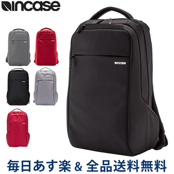 [全品送料無料] インケース Incase リュック バックパック PC収納 アイコン スリムパック ナイロン CL5553 Backpack Icon Slim Pack Nylon メンズ レディース 通勤 通学