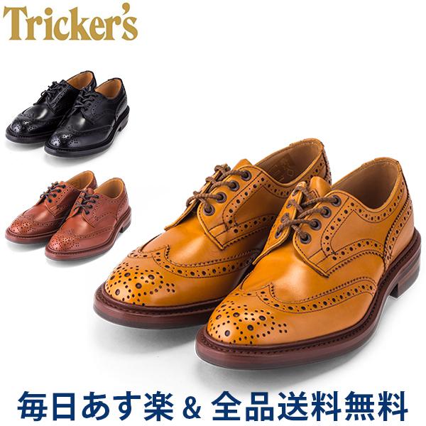 【2点300円OFFクーポン 4/15まで】 [全品送料無料] トリッカーズ Tricker's バートン ウィングチップ ダイナイトソール 5633 Bourton Dainite sole メンズ 靴 ブローグシューズ レザー 本革