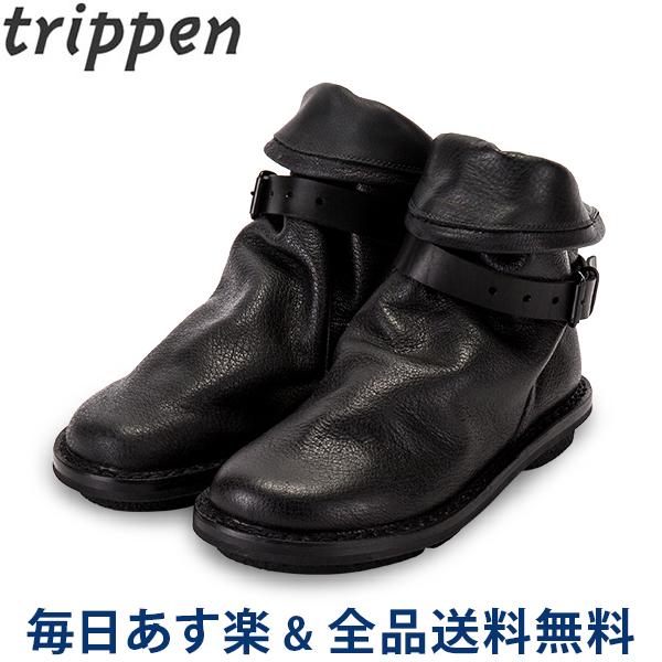 [全品送料無料]【コンビニ受取可】 Trippen トリッペン Bomb ボム buf レザーショートブーツ black ブラック