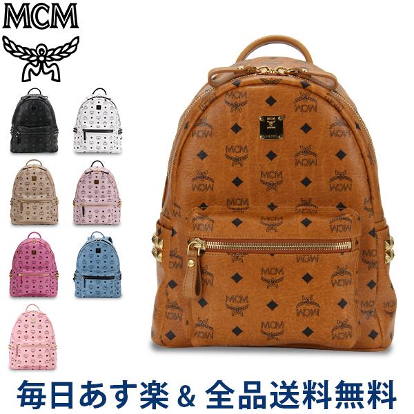 [全品送料無料]【コンビニ受取可】 MCM エムシーエム リュック スターク Sサイズ バックパック STARK Backpack スタッズ リュックサック バッグ レザー 牛革 レディース メンズ