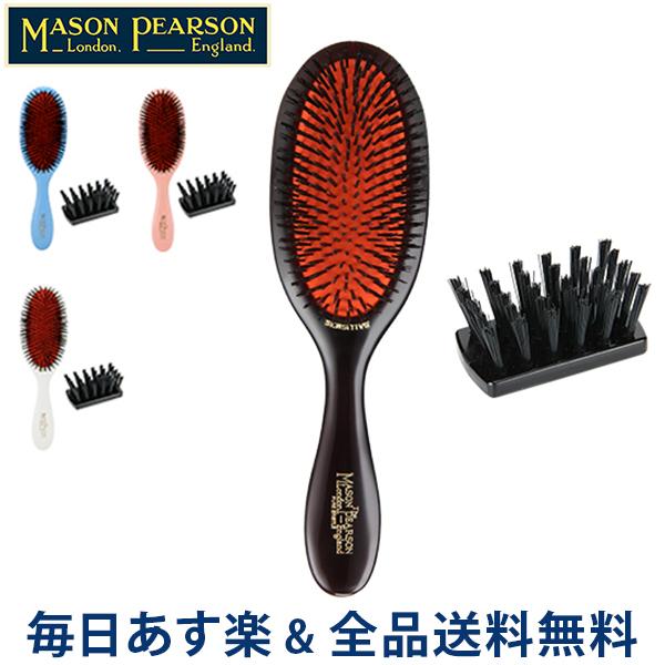 [全品送料無料] メイソンピアソン ブラシ ダークルビー 高品質 耐久性 くし センシティブブリッスル 猪毛ブラシ SB3 Mason Pearson Dark Ruby Plastic Backed Hairbrushes Sensitive あす楽
