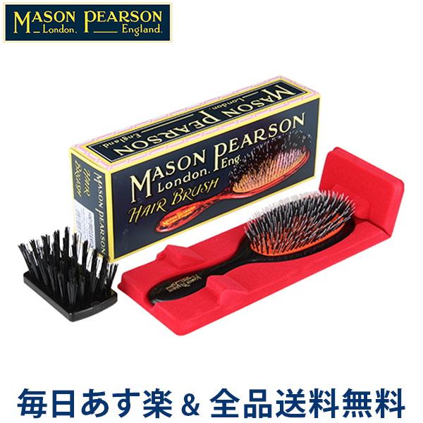 [全品送料無料] メイソンピアソン ブラシ プラスチックバックドヘアーブラシ ハンディーミックス ダークルビー 猪毛 ブラシ ハンドメイドブラシ BN3 Mason Pearson Plastic Backed Hairbrushes Handy Bristle & Nylon Dark Ruby 送料無料