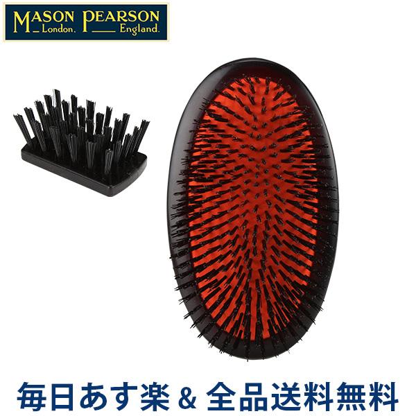【2点300円OFFクーポン 5/17迄】 [全品送料無料] メイソンピアソン ヘアブラシ センシティブ ミリタリー ヘアケア ブラシ セルフケア ダークルビー SB2M Mason Pearson Plastic Backed Hairbrushes Sensitive Military (S)