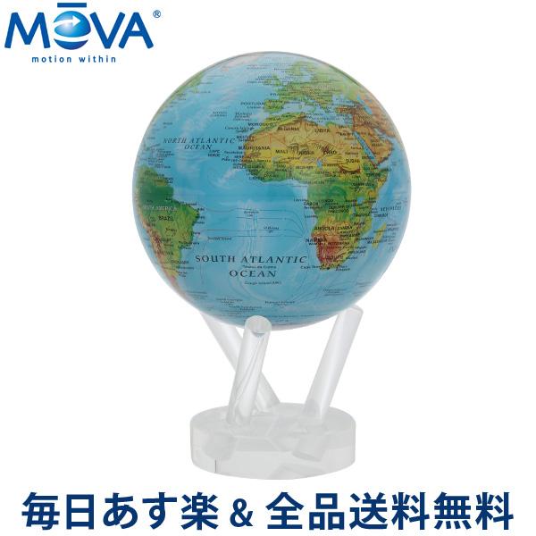 [全品送料無料] MOVA Globe ムーバグローブ 6