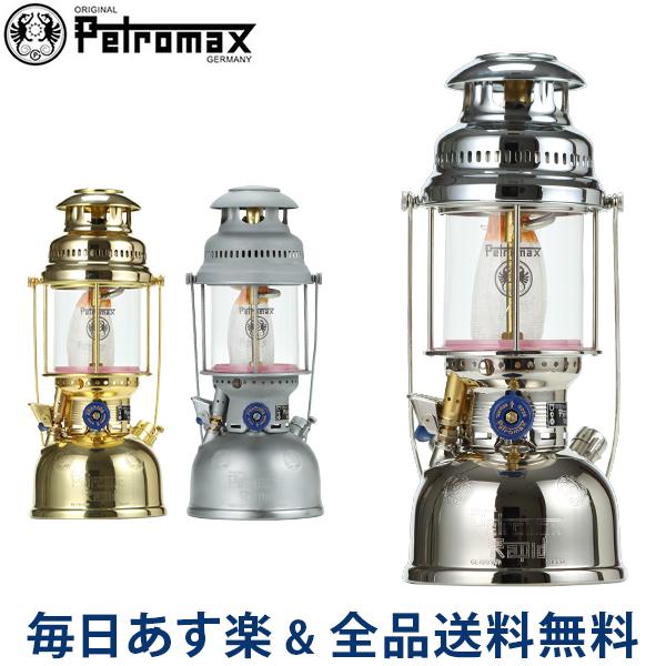 ペトロマックス Petromax アウトドア [全品送料無料] HK500