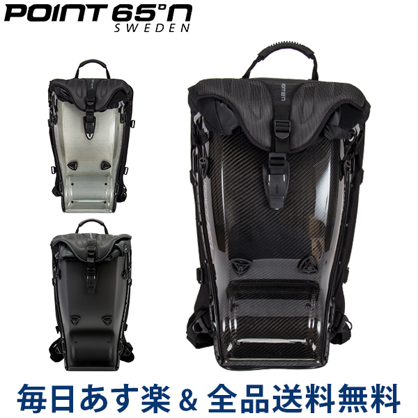 【2点300円OFFクーポン 4/15まで】 [全品送料無料] ポイント65 Point65 バックパック 25L ボブルビー GTX カーボン リュック PC 北欧 Boblbee GTX Carbon / Ghost Aero Megalopolis バイク ツーリング バッグ